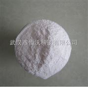 高品質原料藥磷酸肌酸鈉(磷酸肌酸二鈉鹽)銷售