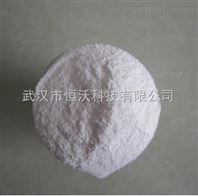 高品质原料药磷酸肌酸钠(磷酸肌酸二钠盐)销售