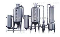 双效升膜蒸发器供应商