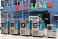 电容器pct老化试验箱图片