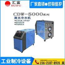 厂家低价供小型工业冷水机