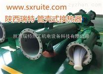 化工專用U型管式換熱器  防腐耐蝕換熱器
