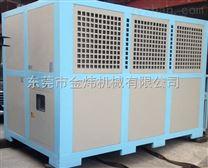 箱式工業冷水機