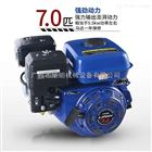 HK-860Q新型车载移动式汽油磨粉机