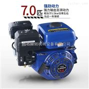 新型车载移动式汽油磨粉机