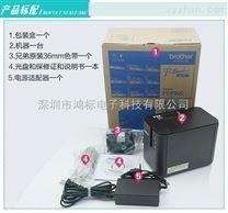 新疆兄弟PT-P900W標簽打印機(wifi)
