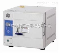 濱江醫療臺式蒸汽滅菌器TM-XD35J