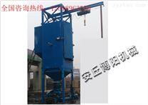 专业厂商生产粉料大袋卸料站 吨袋拆袋设备拆包无残留 无尘更环保