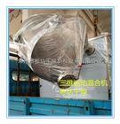 SYH-400型三维运动混合设备