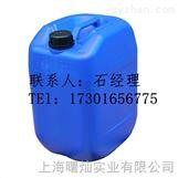 1,4-丁烯二醇生产厂家 价格