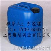 椰油酰甲基牛磺酸钠生产厂家 价格
