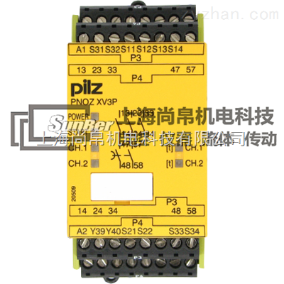 pilz_777503_pnoz xv2-pilz_777503_pnoz xv2p安全继电器-尚帛