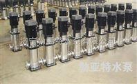 价格优惠水冷空调井用循环泵加压