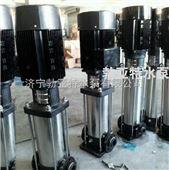 产地货源当天生产立式多级泵高品质