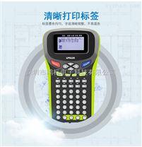 碩方電信電力行業專用標簽LP5125