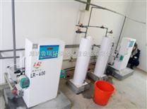 五指山二氧化氯發生器供應商家