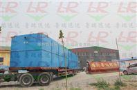 贺州二氧化氯发生器供应商家