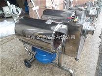 衛生級不銹鋼自吸式防爆泵結構特點