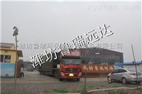桂林二氧化氯發生器供應商家
