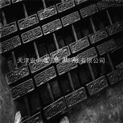 遂宁25公斤_25kg配重铁块_工业砝码厂家