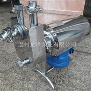 JZB型防爆酒泵奶泵