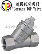 德国进口Y型不锈钢过滤器