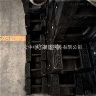 天津25kg_25公斤铸铁砝码_设备配重铁