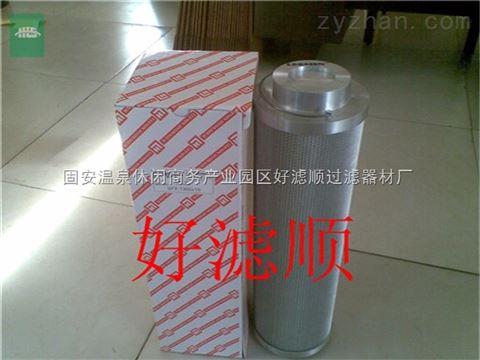 LH0030D5BH/HC滤芯LH0030D10BH/HC液压滤芯