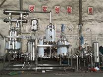 實驗室提取濃縮設備