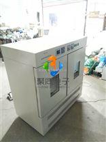 厂家供应恒温振荡培养箱BS-2F微生物培养箱