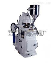 旋转式电动压片机