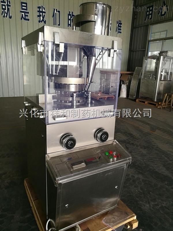 泰州压片机生产厂家、祥和牌旋转式压片机