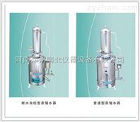 塔式蒸馏水器,不锈钢塔式蒸馏水器