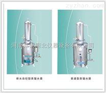 双重蒸馏水器,不锈钢双重蒸馏水器