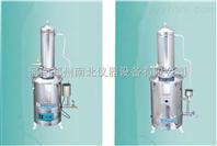 20升断水自控蒸馏水器,20L断水自控蒸馏水器价格