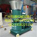 广西省梧州300型鱼饵颗粒饲料机,300型平模乌龟颗粒饲料制粒机