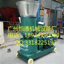 KL400型大型飼料制粒機,竹鼠飼料顆粒機,活性炭制粒機