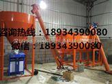 广州四会厂家批发1吨2吨卧式填缝剂搅拌机,O型半吨卧式干湿饲料搅拌机