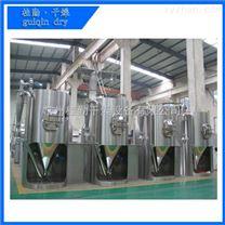 廢水廢液噴霧干燥機、廢水廢液烘干高速離心噴霧干燥設備