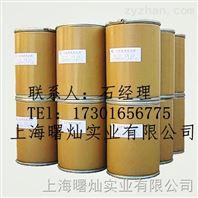 硼氢化钾厂家|135/kg|硼氢化钾生产厂家|厂家现货