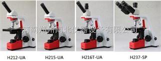 H226-A生物显微镜,光学生物显微镜多少钱