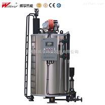 LSS立式水管式蒸汽鍋爐
