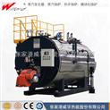 WNS卧式燃气蒸汽锅炉