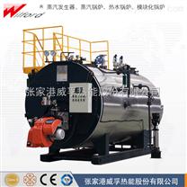 WNS臥式燃氣蒸汽鍋爐