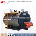 WNS卧式燃油蒸汽锅炉