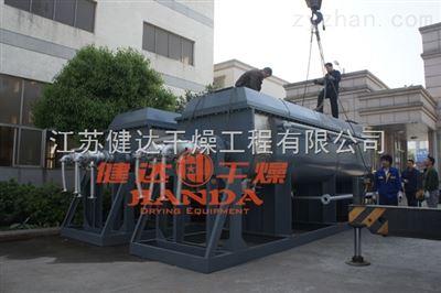 炼钢污泥干燥机