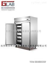 医院冷藏柜 冷藏标本柜生物冷藏柜