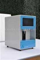 冰点渗透压仪(光学分析仪器)渗透压仪