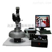三維立體旋轉顯微鏡