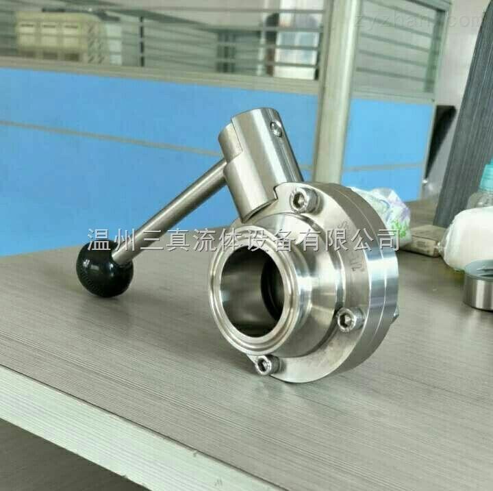 温州卫生级不锈钢焊接带平台鸭嘴蝶阀图片